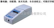 SD9012AB水质色度仪由南京温诺仪器专业生产并供应