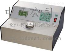 全自动密度仪 型号:ZM18-MDY350