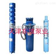 天津井用潜水电泵报价