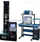 zui优质的HMLS-1000海绵泡沫拉伸强度试验机
