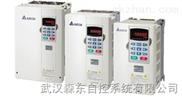 台达高性能磁束矢量控制型变频器