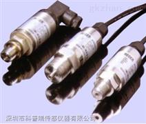 供應優質1000系列擴散硅壓力傳感器