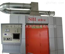 建材单体制品燃烧试验室设备 建材单体燃烧 试验机