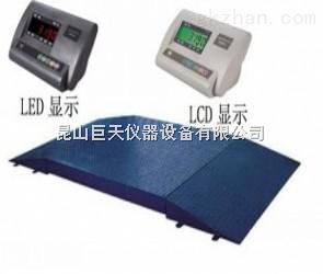 海淀5T电子平台秤,1.5M*2M/5T带斜坡电子地上衡价格多少?