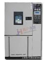 【高端品质 专业打造】臭氧老化试验箱 臭氧试验机