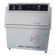 北京紫外老化试验箱/北京UV老化试验机/北京耐气候老化试验箱价格