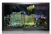 奇创彩晶桌面式显示器42寸商用显示器(30系列)
