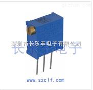 多圈电位器3296X-1-103LF