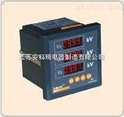 数显三相电压表P80-AV3