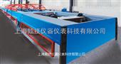 QJDW311电液伺服卧式拉力试验机