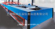 QJDW311300吨卧式拉力机/液压卧式拉力试验机