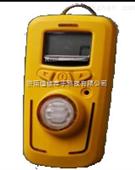 硫化氢气体检测仪,便携式硫化氢气体检测仪