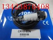 CR30-15DN