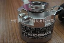 海德汉ERN1120-2500 01l70-FW