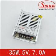 Smun/西盟超薄35w5v开关电源
