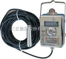 GUY10矿用本安型投入式液位传感器矿用水位传感器GUY5