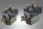 ZJW-100/200-T直流电磁接触器