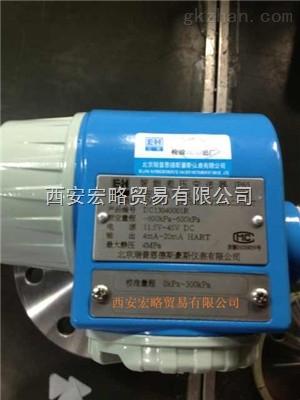 安徽代理E+H智能差压变送器FMD630