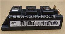 变频器IGBT功率模块2MBI50N-120