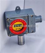 二氧化氯泄漏报警器(气体检测仪)