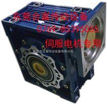 RV110-7.5速比180*180方法兰输入孔35配伺服电机减速机