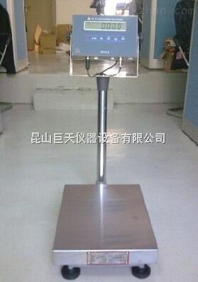 100公斤防爆电子秤/工厂防爆磅称