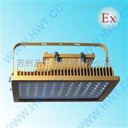 大功率LED防爆泛光灯100W