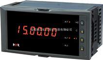 重庆虹润NHR-2100/2200系列定时器/计时器