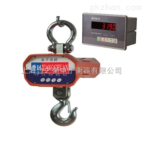 无锡供应电子吊秤  直视电子吊秤生产热销