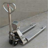 YCS-1.5T永德县不锈钢叉车秤1.5吨(2吨不锈钢地牛称多少钱)