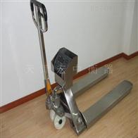 YCS-1.5T电子叉车秤,不锈钢叉车秤