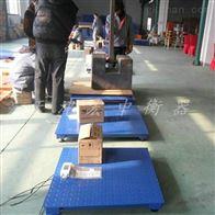 SCS-3T武汉3吨小地磅价格,湖北5T电子磅秤卖多少钱