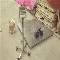 SCS-3T天津3吨不锈钢地磅【5吨不锈钢电子秤价钱】