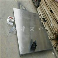 SCS-2T湖北电子磅秤,2吨电子平台秤价钱(新年特惠中)