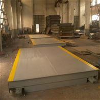 SCS-80t佳木斯30吨电子地上衡安装价格