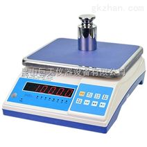 桌秤15公斤电子计重秤