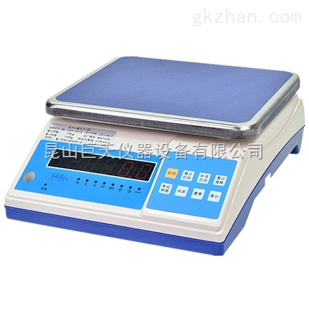 量程6000g电子桌秤,6公斤/0.5克计重桌秤价钱