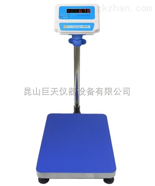 樱花100kg电子台秤,150kg电子计数称,300kg电子磅秤价格