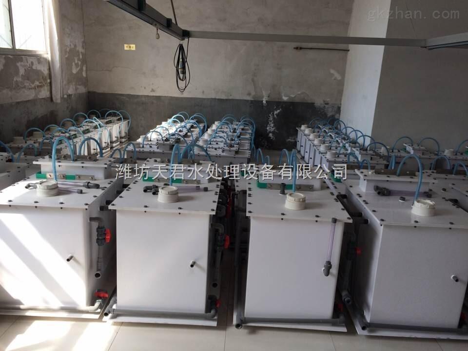芜湖电解法二氧化氯发生器操作系统版本