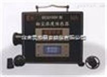 携式粉尘快速测定仪/粉尘仪(!) 型号:MD13-FNF-MPLS