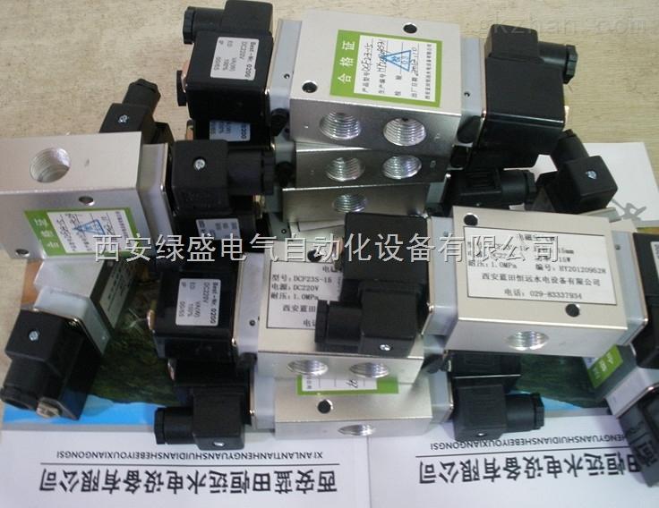 仪器//补气装置--杭州--球阀型补气装置--自动补气装置