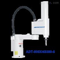 ADT-600X4G300-5