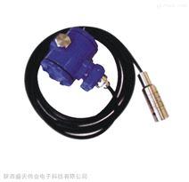 投入式分体液位变送器STY31-II