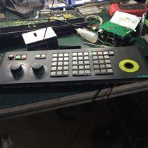 PCU50黑屏不启动