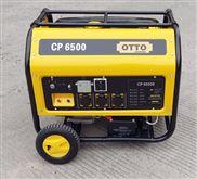 CP6500-5KW单相汽油发电机组