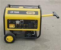 CP75006KW翰丝汽油发电机电启动220V全国总经销