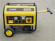 G8500-7千瓦汽油发电机组