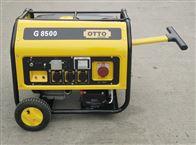 G8500德国翰丝8KW汽油发电机
