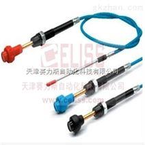 美国原装Cablecraft控制电缆组件