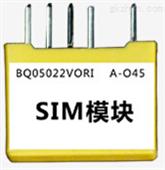 四点零物联网专用SIM卡A-O45z_无线通信模块SIM卡